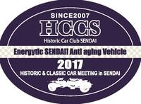 2017_HCCS_Sticker_ok_CS6.jpg
