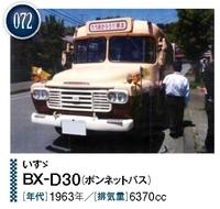 D30.jpg