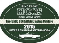 2015_HCCS_Sticker_mihon.jpg